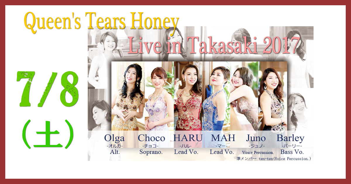 『QT Honey Live in Takasaki 2017』