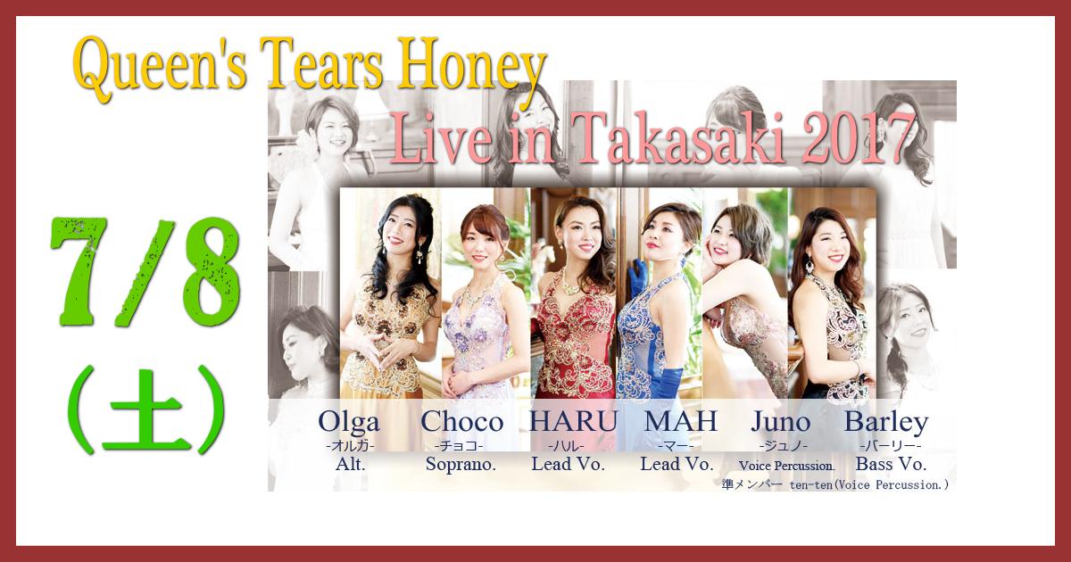 『QT Honey Live in Takasaki 2017』